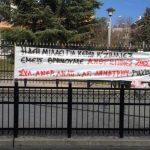 Ο Σύλλογος για την καταπολέμησης της ανεργίας και για την ανάπτυξη της περιοχής Αγ. Δημητρίου – Ρυακίου Κοζάνης, για την καταδικαστική απόφαση του δικαστηρίου Κοζάνης για τα στελέχη της ΔΕΗ στην υπόθεση με το εξασθενές χρώμιο: «Τον αγώνα αυτόν τον δώσαμε μόνοι μας οι κάτοικοι μέσα από τις γραμμές του συλλόγου απουσία της τοπικής αυτοδιοίκησης»