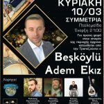 Εορδαία: Μία διαφορετική εκδήλωση από τη Λέσχη Ποντίων Περδίκκα Συμβολικό χαρακτήρα, με αφορμή τα 100 χρόνια, φέτος, από τη Γενοκτονία του Ποντιακού Ελληνισμού