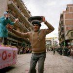 Παρέλαση Αποκριάς, 1984, στην Κοζάνη (Φωτογραφίες)
