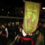 kozan.gr: Η εμφάνιση του χορευτικού και του φανού Πλατάνια στην κεντρική πλατεία Κοζάνης, το βράδυ της Τρίτης 5/3 (Βίντεο 13′ & 27 Φωτογραφίες)