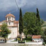 Ιερά Αγρυπνία προς Τιμή των Αγίων 40 Μαρτύρων, στον Ιερό Ναό των Αγίων Κωνσταντίνου και Ελένης Μαυροδενδρίου Κοζάνης
