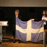 H πετυχμένη εκδήλωση του Μ.Ο.Σερβίων για το Ολοκαύτωμα των Σερβίων