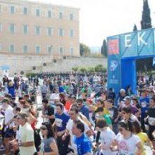 Ημιμαραθώνιος Αθήνας: Ξεχωριστή η συμμετοχή του ΚΕΚΑ ΑμεΑ Κοζάνης – Τέσσερα παιδιά από το σχολείο θα αγωνιστούν στα 1000μ