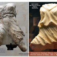 Τι κοινό έχει η Αιανή Κοζάνης με τον Παρθενώνα και το… Βρετανικό Μουσείο; (Του Γιώργου Λεκάκη)