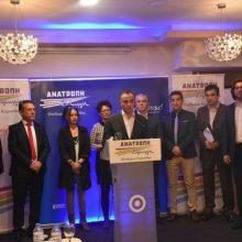 """Τους πρώτους 9 υποψηφίους του συνδυασμού """"Ανατροπή Δημιουργία"""" για την Π.E. Φλώρινας παρουσίασε χθες στη Φλώρινα ο Περιφερειάρχης Δυτικής Μακεδονίας και εκ νέου υποψήφιος Θεόδωρος Καρυπίδης (Δελτίο τύπου)"""
