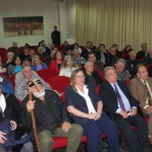 kozan.gr: Κοζάνη: Η Ομιλία του Προέδρου του ΛΑ.Ο.Σ, Γ. Καρατζαφέρη, παρουσία φίλων κι υποστηρικτών του κόμματος, το βράδυ του Σαββάτου 16/3 (Φωτογραφίες & Βίντεο)