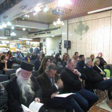 kozan.gr: Τον 2ο τόμο του Περιοδικού της «Ἁλιάκμονος ῥοῦς» παρουσίασε, το βράδυ του Σαββάτου 16 Μαρτίου η ΕΔΥΜΜΕ (Φωτογραφίες & Βίντεο)