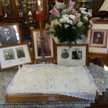 Τέλεση Μνημόσυνου υπέρ των Ευεργετών Βλάστης την Κυριακή της «ΟΡΘΟΔΟΞΙΑΣ» 08 Μαρτίου