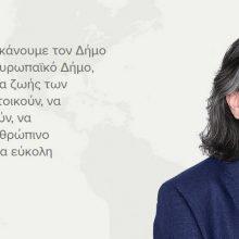 Το επίσημο site της «Γέφυρας» του υποψηφίου δημάρχου Σερβίων Χρήστου Ελευθερίου