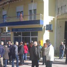 Nα αποτραπεί το κλείσιμο του Ταχυδρομικού Γραφείου Εμπορίου που εξυπηρετεί έξι οικισμούς στη Δημοτική Ενότητα Μουρικίου , ζήτησαν το πρωί της Δευτέρας 18/3, κάτοικοι της περιοχής