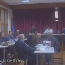 Με ψήφους 13 κατά και 7 υπέρ καταψηφίστηκε, για 4η φορά, από το δημοτικό συμβούλιο Σερβίων – Βελβεντού, η σύναψη δανείου ύψους 2.000.000 ευρώ  (Βίντεο)