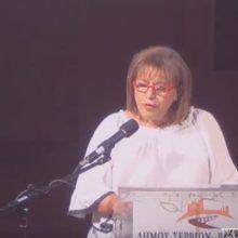 OΛΟΚΛΗΡΗ η Ομιλία της Χιονία Ανδρεάδου, με τις προγραμματικές εξαγγγελίες της Δημοτικής κίνησης «Προχωράμε Μαζί» στο Πολιτιστικό Κέντρο Σερβίων, την Κυριακή 17 Μαρτίου (Βίντεο)