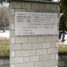 Kατάθεση  στεφάνων υπέρ των πεσόντων ηρώων από τους Ιταλούς στο Αηδονοχώρι Βοίου , την Κυριακή 24 Μαρτίου