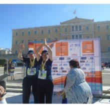 Με απόλυτη επιτυχία στέφθηκε η συμμετοχή του Ειδικού Εργαστηρίου Κοζάνης στον ΗμιΜαραθώνιο της Αθήνας (Φωτογραφίες)