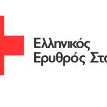 Εκλογές στο Περιφερειακό Τμήμα ΕΕΣ Πτολεμαΐδας την 31η  Μαρτίου
