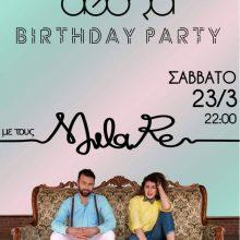5 χρόνια γενέθλιο πάρτι, το Σάββατο 23/3, για το cafe – bar Agora στην Κοζάνη