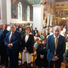 kozan.gr: Πτολεμαΐδα: Ώρα 10:25 π.μ.: H επίσημη Δοξολογία στον Μητροπολιτικό Ιερό Ναό της Αγίας Τριάδας (Φωτογραφίες & Βίντεο)