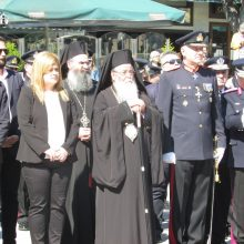 kozan.gr: Kοζάνη: Ώρα 11:00 π.μ.: Παρουσία της Υφυπουργού Εσωτερικών Μακεδονίας – Θράκης, Ελευθερίας Χατζηγεωργίου η επιμνημόσυνη δέηση στην κεντρική πλατεία Κοζάνης, για τον εορτασμό της 25ης Μαρτίου (Βίντεο & Φωτογραφίες)