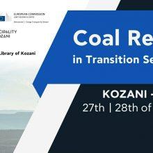 Διεθνής συνάντηση στην Κοζάνη, την Τετάρτη 27 Μαρτίου,  για τη Δίκαιη ενεργειακή μετάβαση με τη συμμετοχή εκπροσώπων από 6 χώρες και την Ευρωπαϊκή Επιτροπή – Τηλεθερμάνσεις και Ευρωπαϊκά δίκτυα περιοχών που αντιμετωπίζουν κοινές προκλήσεις στο επίκεντρο