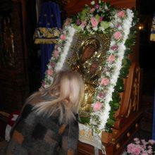 kozan.gr: Το αντίγραφο της Ιερής Εικόνας της Παναγίας της Πορταΐτισσας, βρίσκεται από το απόγευμα της Τρίτης στον Ιερό Καθεδρικό Ναό του Αγίου Νικολάου Κοζάνης (Φωτογραφίες)
