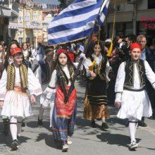 Με την παρουσία των Σχολείων, η γιορτή του Ευαγγελισμού της Θεοτόκου  και της Επανάστασης των Ελλήνων το 1821,  στην Α.Π.Β. της Ιεράς Μητροπόλεως Σερβίων και Κοζάνης. (του παπαδάσκαλου Κωνσταντίνου Ι. Κώστα)