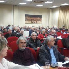kozan.gr: Πραγματοποιήθηκε, το απόγευμα της Τετάρτης 27/3, η Γενική Συνέλευση του Περιφερειακού Σωματείου Συνταξιούχων ΔΕΗ (Φωτογραφίες & Βίντεο)