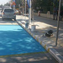 kozan.gr: Τις καθιερωμένες εργασίες σήμανσης – διαγράμμισης θέσεων ΑμεΑ στην Πτολεμαΐδα ξεκίνησε η διοίκηση του Συλλόγου Ατόμων με αναπηρία Π.Ε. Κοζάνης  (Φωτογραφίες & Βίντεο)
