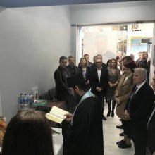 Πραγματοποιήθηκαν την Τετάρτη 3/4 τα εγκαίνια του εκλογικού κέντρου Π.Ε Φλώρινας του συνδυασμού «αλλάζουμε πορεία», του υποψήφιου Περιφερειάρχη Γιώργου Κασαπίδη