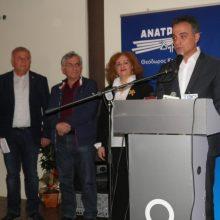 kozan.gr: Ο ιατρός Γιώργος Κωτακίδης, η εκπαιδευτικός Όλγα Μούσιου Μυλωνά κι ο επιχειρηματίας κ. Τραϊνός Σουμπάσης., συμπληρώνουν τους 11 υποψήφιους του Θ. Καρυπίδη στην ΠΕ Φλώρινας. Η παρουσίαση των 3 έγινε στην Κοζάνη (Βίντεο)