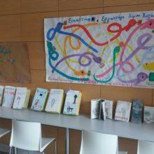 Γέμισε χαρούμενες παιδικές φωνές η Κοβεντάρειος Βιβλιοθήκη, απ' τα παιδιά που συμμετείχαν στο Φεστιβάλ αφήγησης