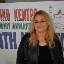 kozan.gr: Χύτρα ειδήσεων: Υποψήφια με το συνδυασμό «Δύναμη Προοπτικής» του Φ. Κεχαγιά η Άρτεμις Κατσαμπέρη