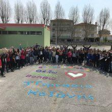 3ο Γυμνάσιο Κοζάνης: Όταν το σχολείο διδάσκει τον εθελοντισμό