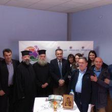 Πραγματοποιήθηκαν τα εγκαίνια του εκλογικού κέντρου στην Π.Ε. Καστοριάς του συνδυασμού «αλλάζουμε πορεία», με επικεφαλής τον υποψήφιο Περιφερειάρχη Δυτικής Μακεδονίας Γιώργο Κασαπίδη