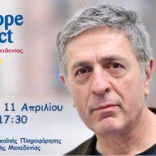 Φλώρινα: Ανοιχτή συζήτηση με τον Ευρωβουλευτή Στέλιο Κούλογλου για την Ευρώπη και την Νεολαία, την Πέμπτη 11 Απριλίου στο  Κέντρο Ευρωπαϊκής Πληροφόρησης – Europe DirectΔυτικής Μακεδονίας
