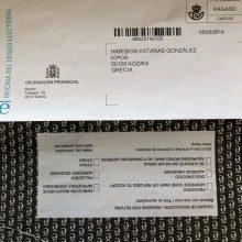 Με αφορμή την ψήφο των αποδήμων στις εκλογές της Ισπανίας (του Χ. Κάτανα)