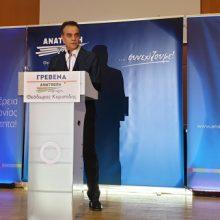 Τους υποψηφίους Περιφερειακούς Συμβούλους του συνδυασμού«Ανατροπή Δημιουργία» για την Περιφερειακή Ενότητα Γρεβενών, παρουσίασε o Θεόδωρος Καρυπίδης (Bίντεο 31′)