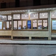 Έτοιμο το εκλογικό κέντρο του υποψηφίου δημάρχου Βοΐου Λ. Γκερεχτέ στη Σιάτιστα (Φωτογραφία)