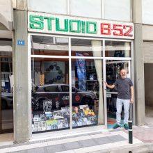 kozan.gr: Ένα από τα ελάχιστα δισκάδικα στην Ελλάδα, που άντεξαν και λειτουργούν ακόμη, βρίσκεται στην Πτολεμαΐδα – Το STUDIO B-52 αντιστάθηκε και τα κατάφερε!