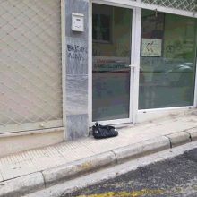 Κοζάνη: Λίγο πριν τις 5 το απόγευμα βρέθηκε γυναικεία μαύρη τσάντα στην οδό Πίνδου 1 και παραδόθηκε στην Ομάδα Δίας