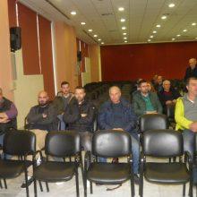 kozan.gr: Eξειδικευμένο εκθεσιακό σεμινάριο με την Ελληνική Εταιρία Διοίκησης Επιχειρήσεων (Ε.Ε.Δ.Ε.) πραγματοποιήθηκε το απόγευμα της Δευτέρας 15 Απριλίου, στη Συνεδριακή Αίθουσα του Εκθεσιακού Κέντρου Δ.Μ. (Φωτογραφίες & Βίντεο)