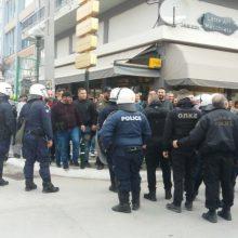 "kozan.gr: Πτολεμαΐδα: Ώρα 19:50: Παράσταση διαμαρτυρίας, από μέλη της διαδικτυακής ομάδας ""Πτολεμαίοι Μακεδόνες"" κι απ' άλλη ομάδα πολιτών, έξω από το δημαρχείο Εορδαίας, όπου θα διεξαχθεί η εκδήλωση του ΣΥΡΙΖΑ «Ευρώπη της Αλληλεγγύης» – Ισχυρές αστυνομικές δυνάμεις  (Βίντεο & Φωτογραφίες)"