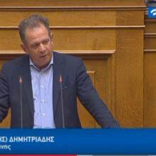 Tοποθέτηση του Μίμη Δημητριάδη, στην Ολομέλεια της Βουλής για τις Γερμανικές Οφειλές (Βίντεο)