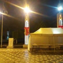 kozan.gr: Πασχαλινός διάκοσμος στην κεντρική πλατεία Πτολεμαΐδας (Φωτογραφία)