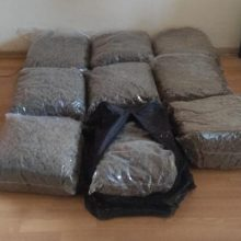 Σύλληψη δύο ατόμων για μεταφορά στην Ελληνική Επικράτεια μεγάλης ποσότητας ακατέργαστης κάνναβης, βάρους 45 κιλών και 150 γραμμαρίων, με σκοπό την περαιτέρω διακίνησή της (Φωτογραφίες)