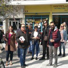 Tη λαϊκή αγορά της Κοζάνης επισκέφτηκαν το πρωί του Σαββάτου μέλη της Δημοτικής Κίνησης Κοζάνη Τόπος να Ζεις (Φωτογραφίες)
