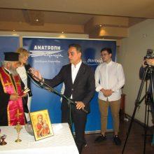 kozan.gr: Κοζάνη: Πραγματοποιήθηκαν τα εγκαίνια του εκλογικού κέντρου του συνδυασμού «Ανατροπή  Δημιουργία» με υποψήφιο Περιφερειάρχη Δ. Μακεδονίας τον Θ. Καρυπίδη (Βίντεο & 50 Φωτογραφίες)