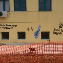 kozan.gr: Με συνθήματα, από βανδαλισμούς, η εξωτερική όψη του κτηρίου της Περιφέρειας Δ. Μακεδονίας στην Πτολεμαΐδα