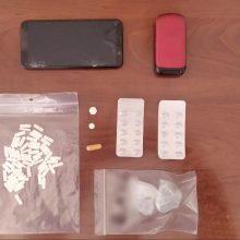 Σύλληψη 38χρονου για διακίνηση ναρκωτικών ουσιών σε περιοχή της Καστοριάς (Φωτογραφίες)