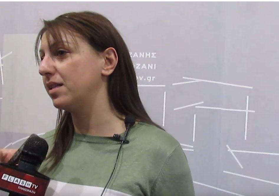 Προγραμματική σύμβαση για την ανάδειξη και διαπίστευση Αρωματικών Φαρμακευτικών φυτών περιοχής Κοζάνης της Κοζάνης μεταξύ Δήμου και ΕΛΓΟ – ΔΗΜΗΤΡΑ (Βίντεο)