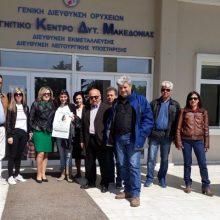 Επίσκεψη της Αθηνάς Τερζοπούλου στο ΛΚΔΜ